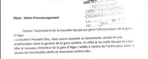 """مؤسسة """"صوقرال"""" تتلقى رسالة تشجيعية من الاتحاد العام للتجار والحرفيين الجزائريين نظير مجهوداتها"""